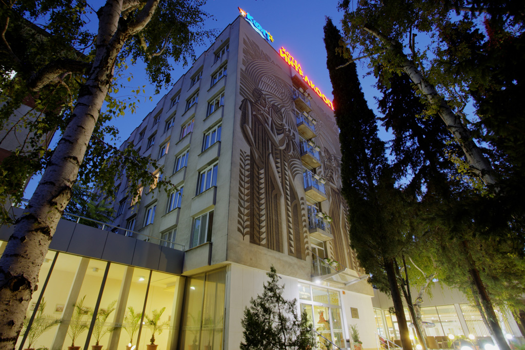 Intelcoop Hotel, Plovdiv